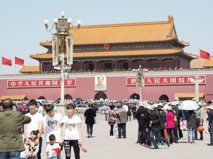 Пекин (Beijing). Площадь Тяньаньмэнь (Tiananmen). Вид на ворота Тяньаньмэнь Императорского города.